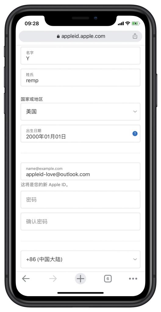 苹果账号注册邮箱