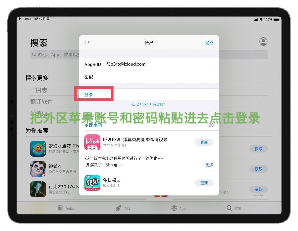 Twitter怎么下载-安卓/IOS下载教程