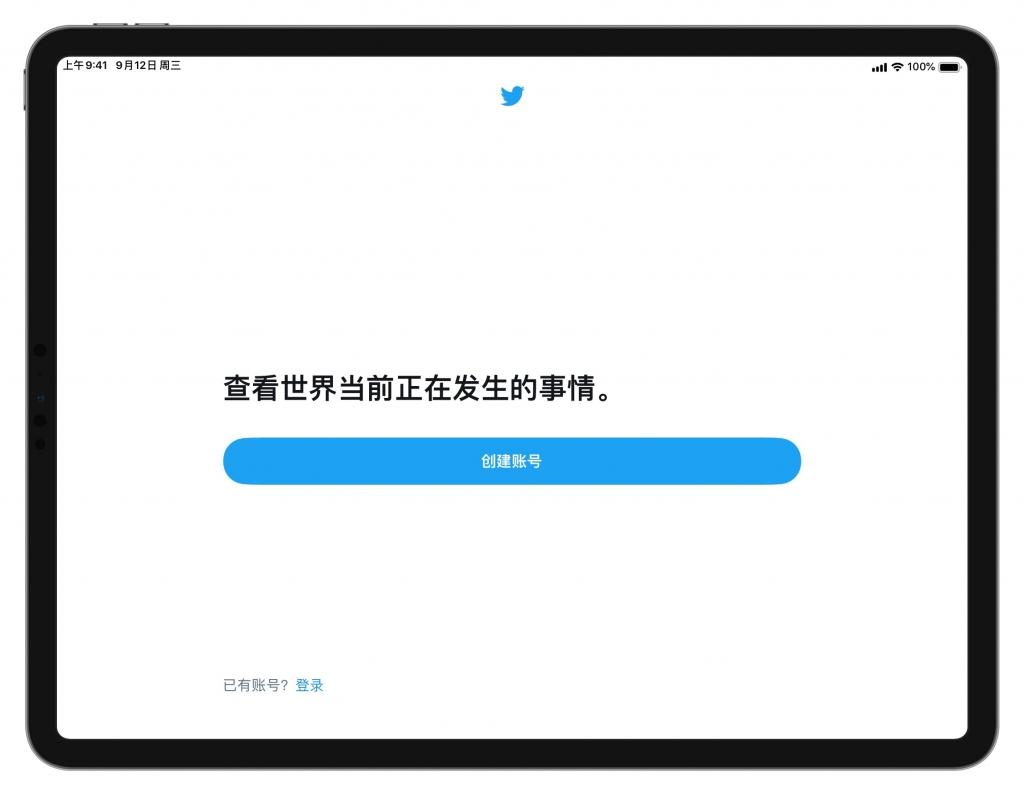 Twitter怎么注册?苹果手机注册推特账号教程